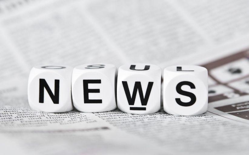 CONCORSO INTERNO 20 POSTI QUALIFICA COMMISSARI: RINVIO DEL DIARIO E DEL LUOGO DI SVOLGIMENTO PROVE SCRITTE